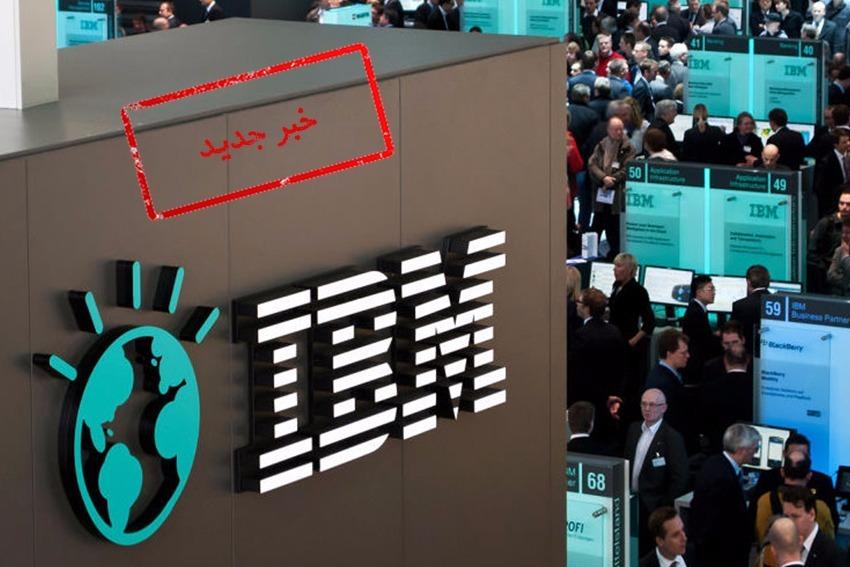 همکاری IBM با پلیس نیویورک برای شناسایی شهروندان