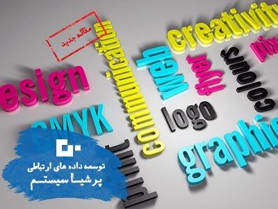 طراحی گرافیک یا گرافیک دیزاین چیست؟ انواع آن؟