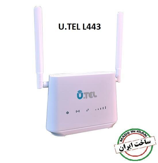 تفاوت4G و LTE
