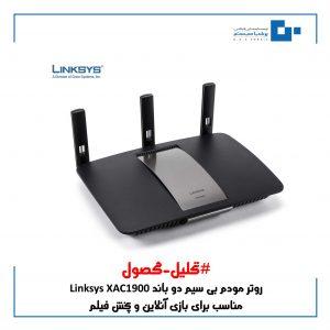 روتر مودم بی سیم دو باند Linksys XAC1900 دارای چه مشخصاتی است ؟