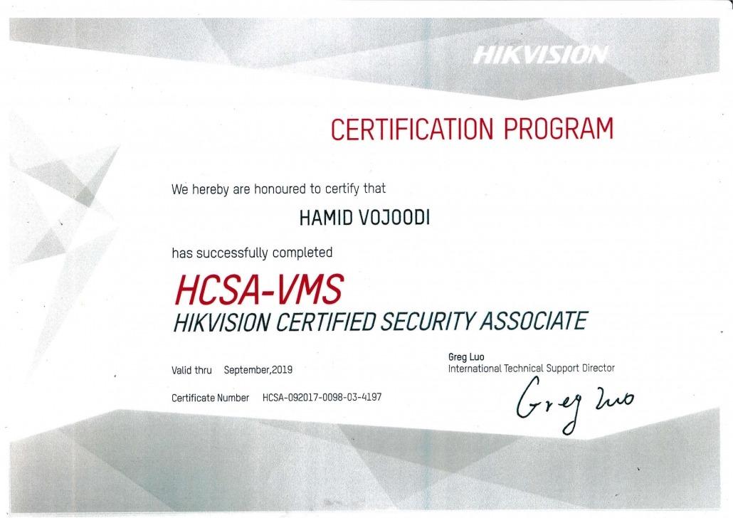 گواهینامه دوره HCSA حمید وجودی