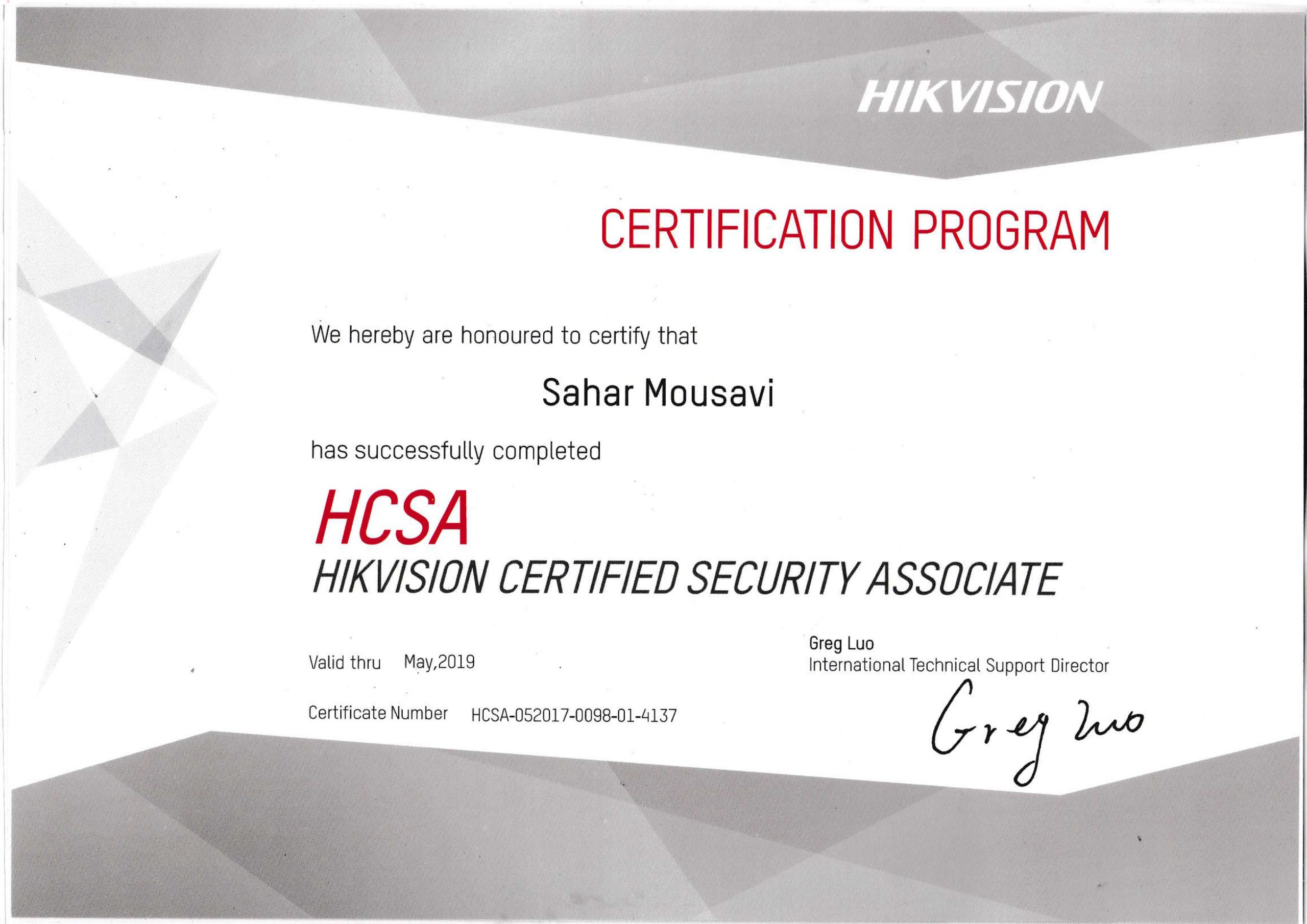 گواهینامه دوره HCSA سحر موسوی