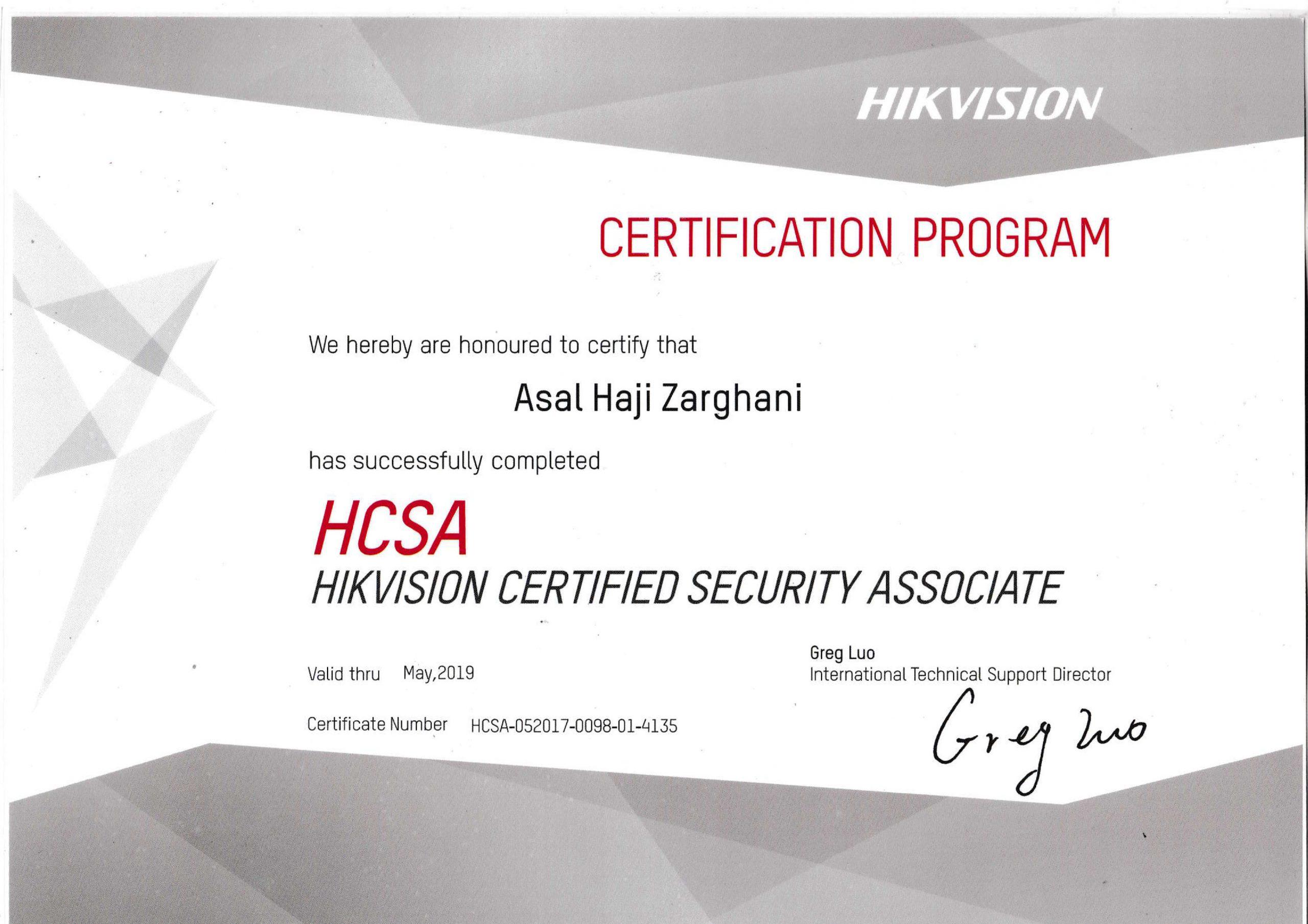 گواهینامه دوره HCSA عسل حاجی زرقانی