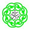 شهرداری فردیس